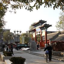 永兴坊——陕西非遗美食街区