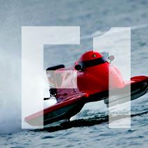 2007F1摩托艇世界锦标赛中国西安大奖赛