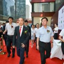 长安国际中心F座全球招商启动仪式