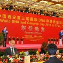 国际DNA和基因组活动周