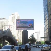 旺座国际广场LED