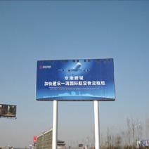 西安机场专用高速收费站南双立柱