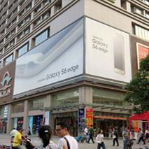 北大街新世界百货大型楼体广告