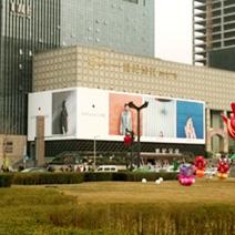 南门世纪金花大型楼体广告牌